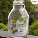 梅酒用保存瓶